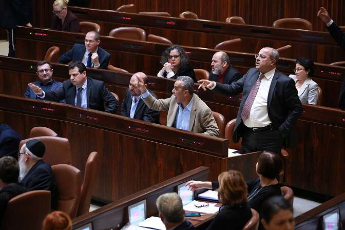 joint list mks protesting - 672×448