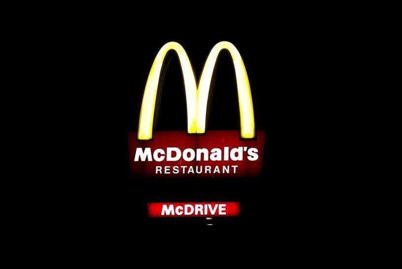 McDonald's to buy Israel's Dynamic Yield for $300 million