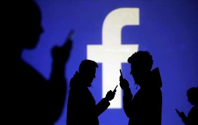 Ötmilliárd dolláros büntetést kap a Facebook?