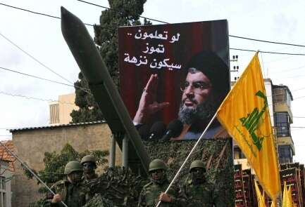 Hezbollah says doesn't expect war with Israel, but is ready for one