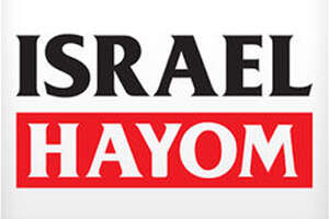 Jordan's king wants 3rd intifada - www.israelhayom.com