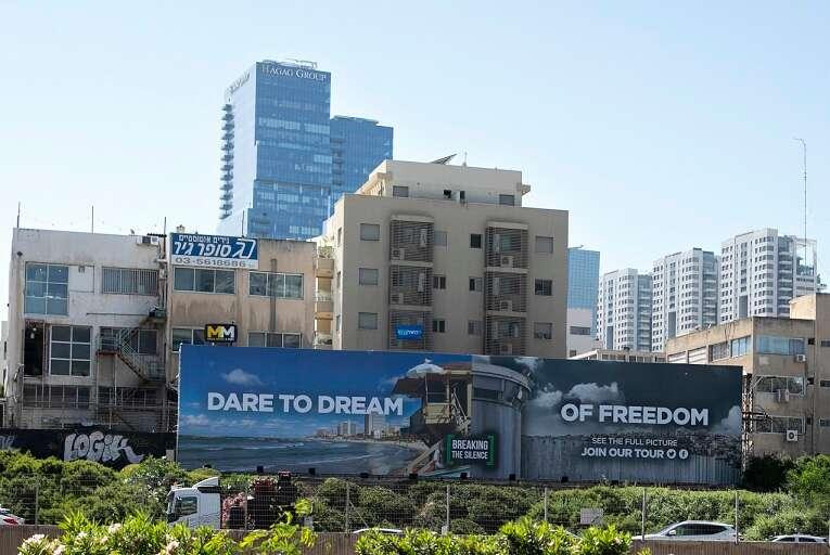 De la roquette au BDS, la politique à l'honneur à l'hôte d'Israël de l'Eurovision