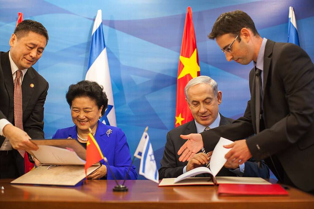 Yangling: Israeli innovation meets Chinese ambition - www ...