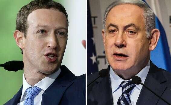 Netanyahu urges Facebook founder to ensure platform not biased against Likud - www.israelhayom.com