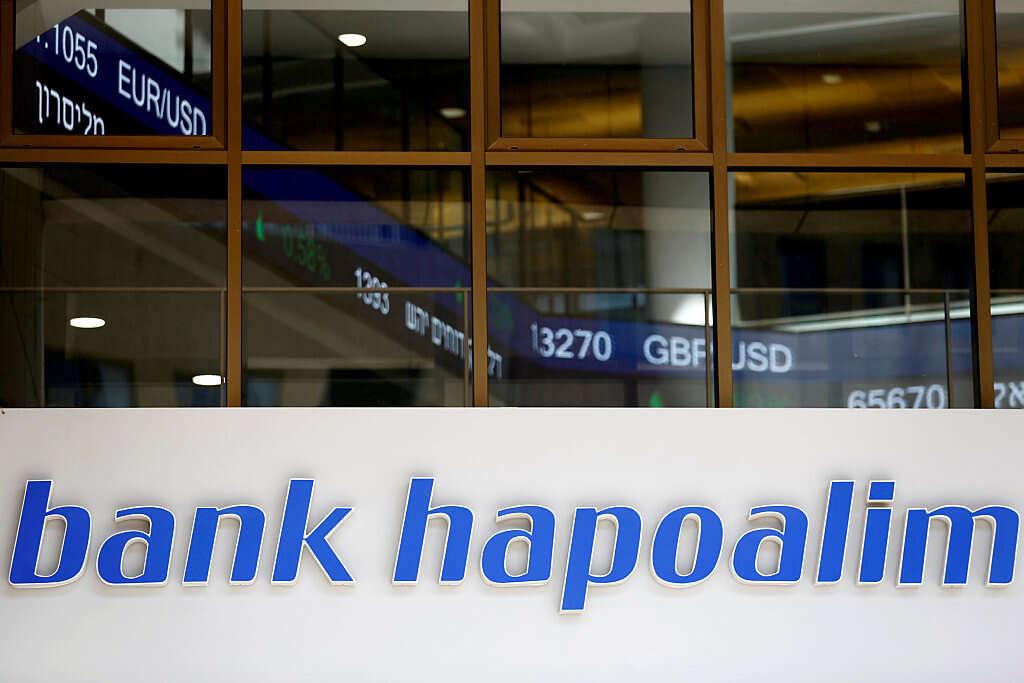 Bank Hapoalim To Pay 870 Million