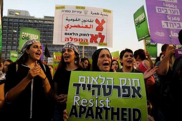 'Arab Israelis are pulling away from society, not integrating'