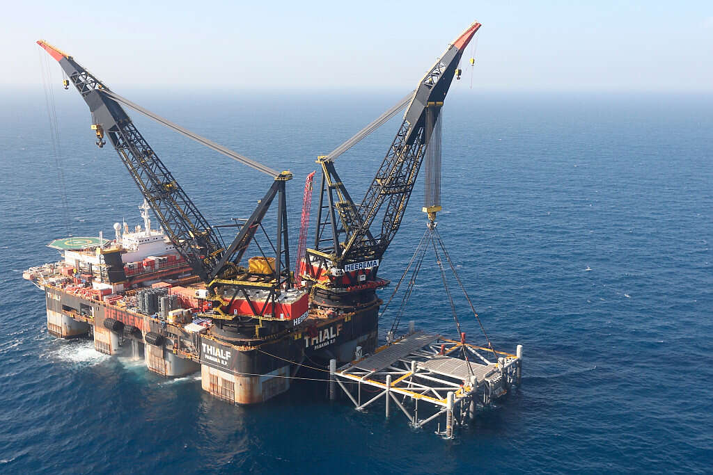 Slow gas revenues postpone sovereign wealth fund