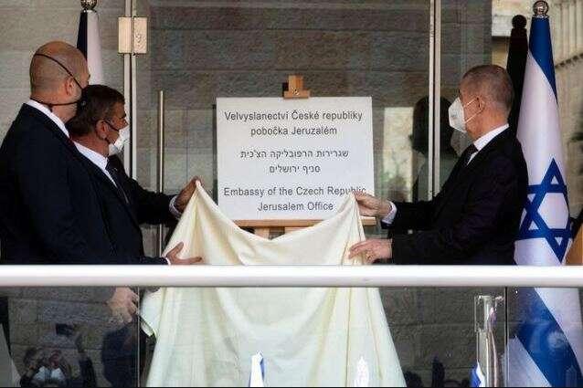 PA, Arab League condemn opening of Czech Jerusalem office