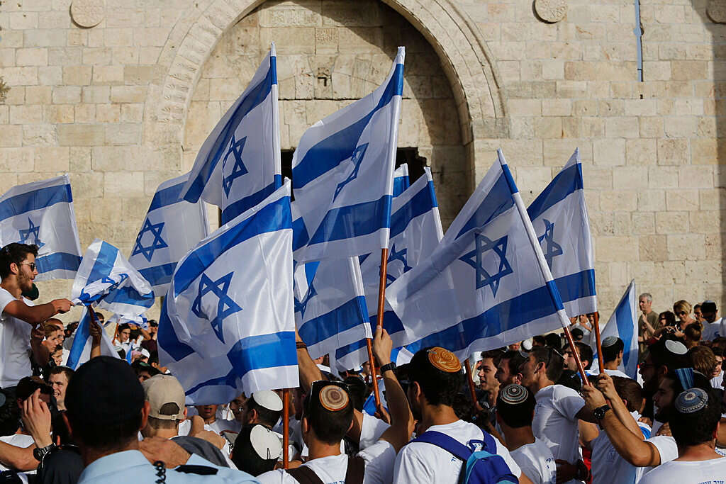 Right fumes as police appear to nix controversial flag march in Jerusalem -  www.israelhayom.com