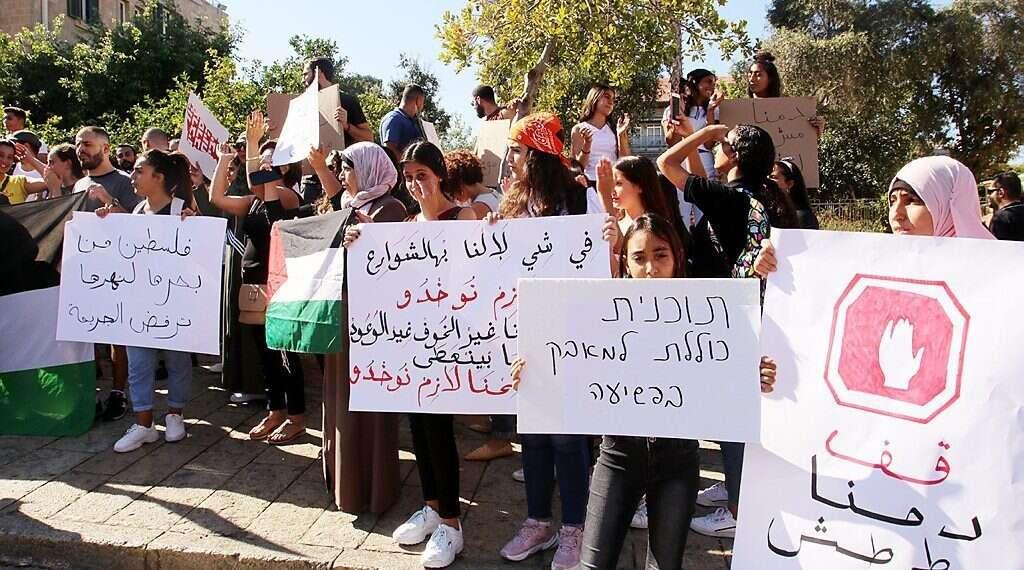 Arab Israelis demand governance